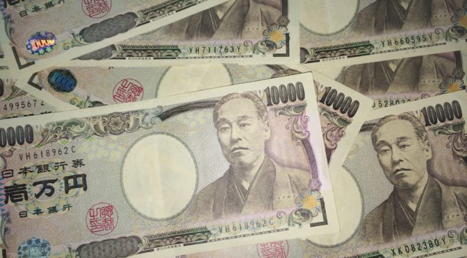 ファンタジーアースジェネシスへの課金額が10万円越えの理由