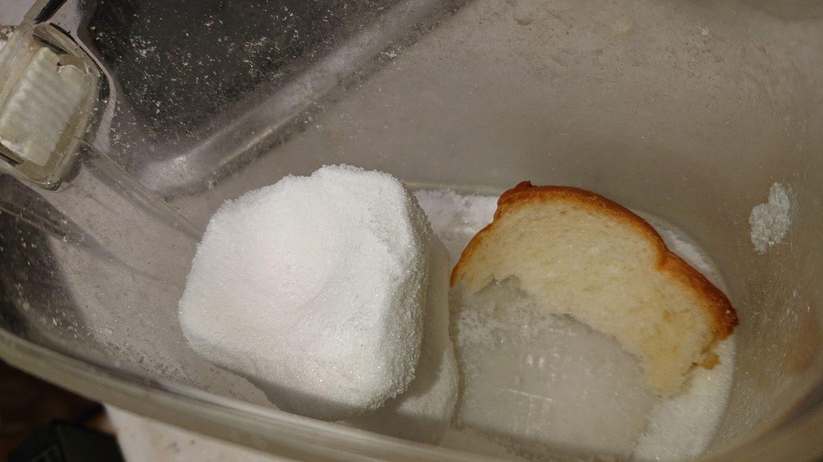 ガチガチに固まってしまったお砂糖を柔らかくする方法を知っていますか?