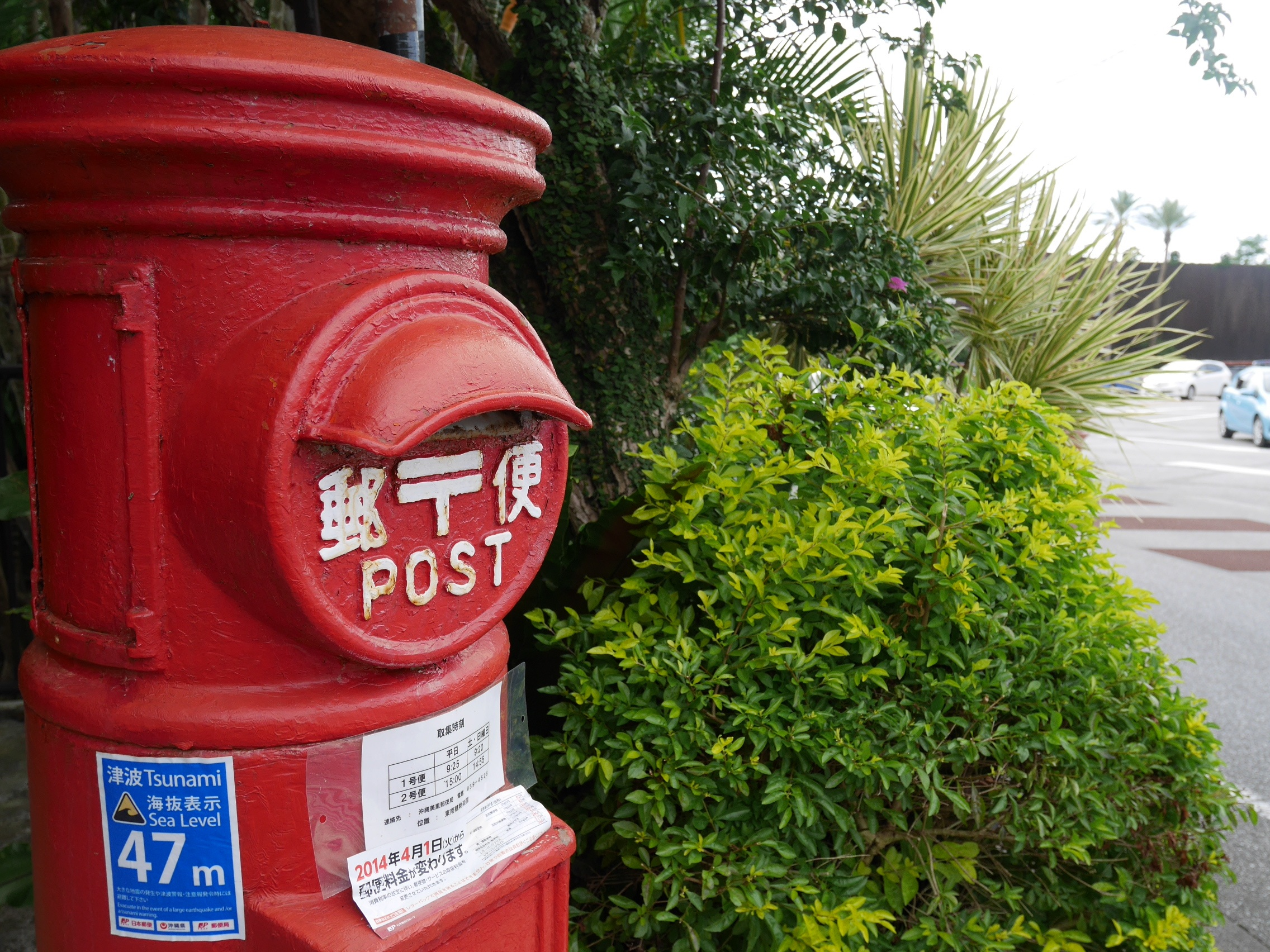 退職後の確定申告の提出方法を郵便にした理由