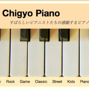 ピアノクイズ1